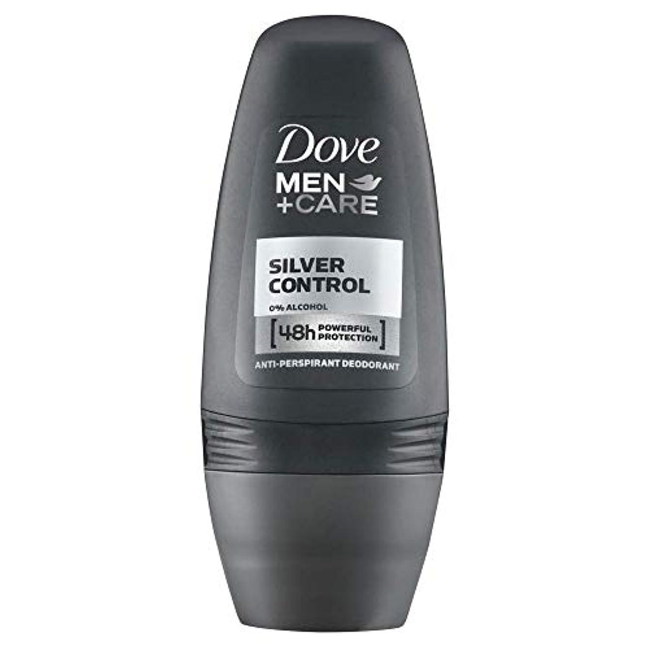 手術マサッチョ有害な[Dove ] 消臭にロール銀制御抗制汗ケア+鳩の男性(50ミリリットル) - Dove Men + Care Silver Control Anti Perspirant Roll-on Deodorant (50ml...