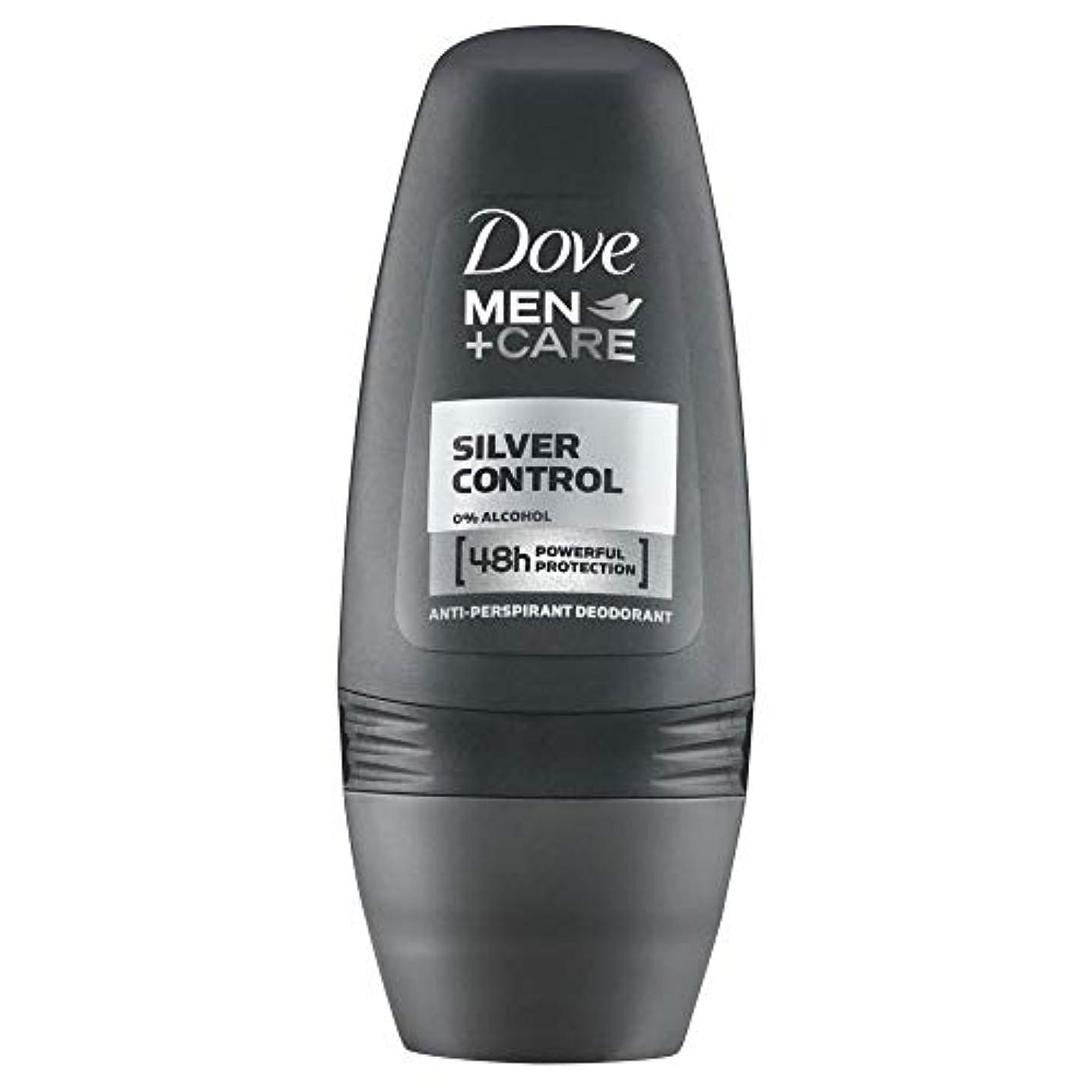情報壊す禁じる[Dove ] 消臭にロール銀制御抗制汗ケア+鳩の男性(50ミリリットル) - Dove Men + Care Silver Control Anti Perspirant Roll-on Deodorant (50ml...