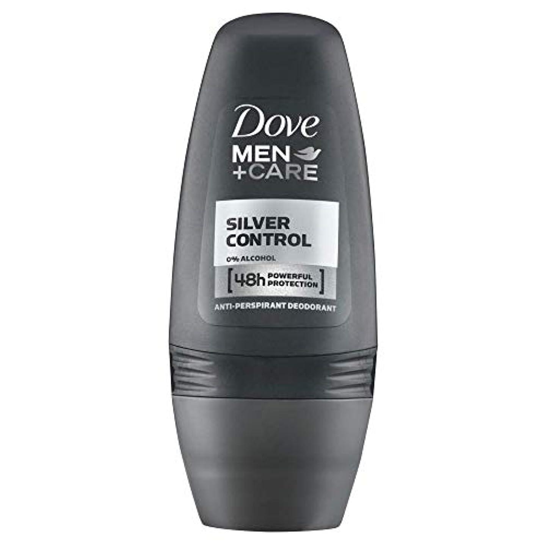 にはまってブーム雷雨[Dove ] 消臭にロール銀制御抗制汗ケア+鳩の男性(50ミリリットル) - Dove Men + Care Silver Control Anti Perspirant Roll-on Deodorant (50ml...