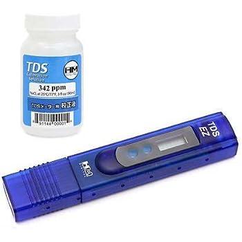 TDSメーター EZ+校正液セット(不純物濃度測定)