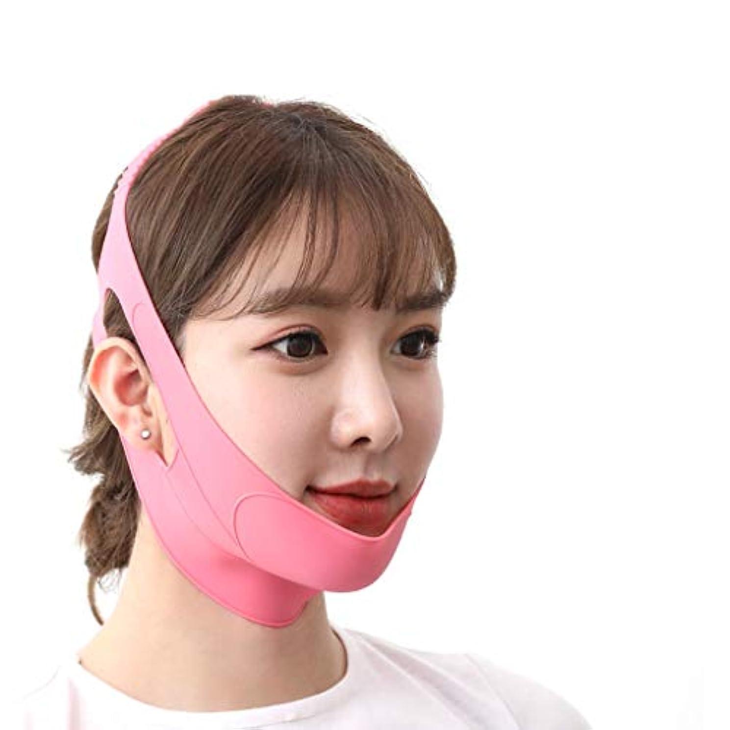 優雅急流強風Jia He 軽量 薄い顔ベルト、通気性のVフェイスアーティファクトビーム整形顔ベルトとシリコーン顔リフティング包帯睡眠プル ## (Color : Pink)