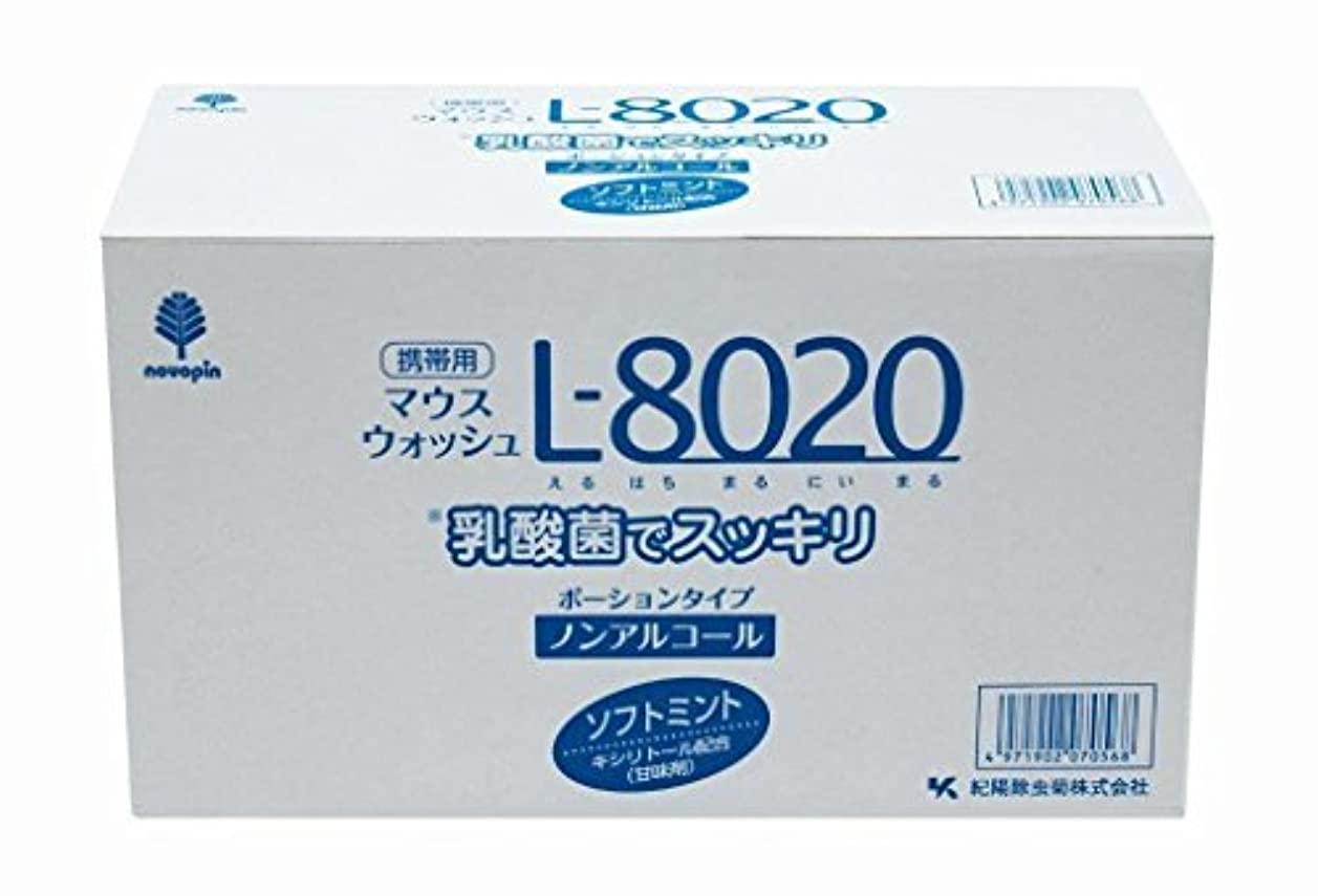デイジー掃除北へクチュッペL-8020ソフトミントポーションタイプ100個入(ノンアルコール) 【まとめ買い10個セット】 K-7056 日本製 Japan