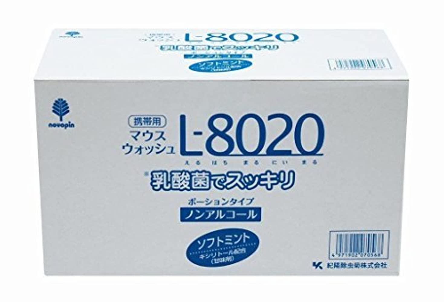 母性抑圧ロッドクチュッペL-8020ソフトミントポーションタイプ100個入(ノンアルコール) 【まとめ買い10個セット】 K-7056 日本製 Japan
