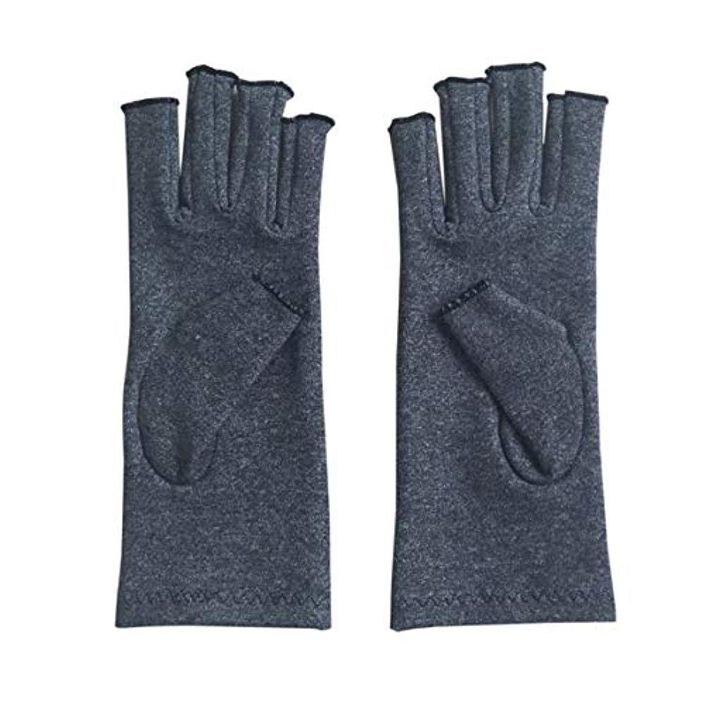 コンテンツ失礼な湿地ペア/セットの快適な男性の女性療法の圧縮手袋無地の通気性関節炎の関節の痛みを軽減する手袋 - グレーS