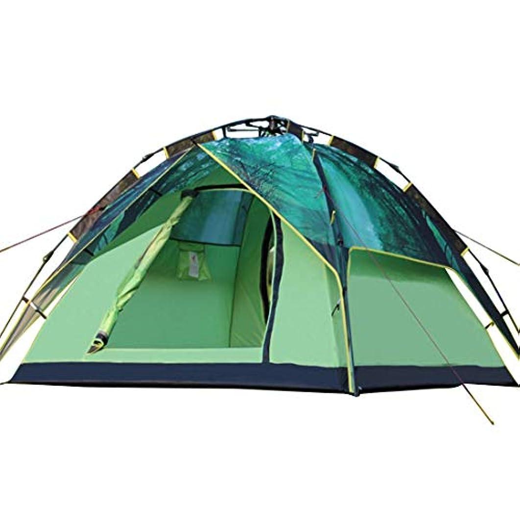 痛みポケット吸う3-4ダブルキャンプシェード自動テント屋外ダブルマルチパーソンキャンプテント KAKACITY (色 : As picture)