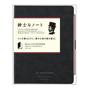 アピカ 紳士なノート プレミアムC.D. A5サイズ ハードカバー ブラック 5ミリ方眼罫 CDS250S