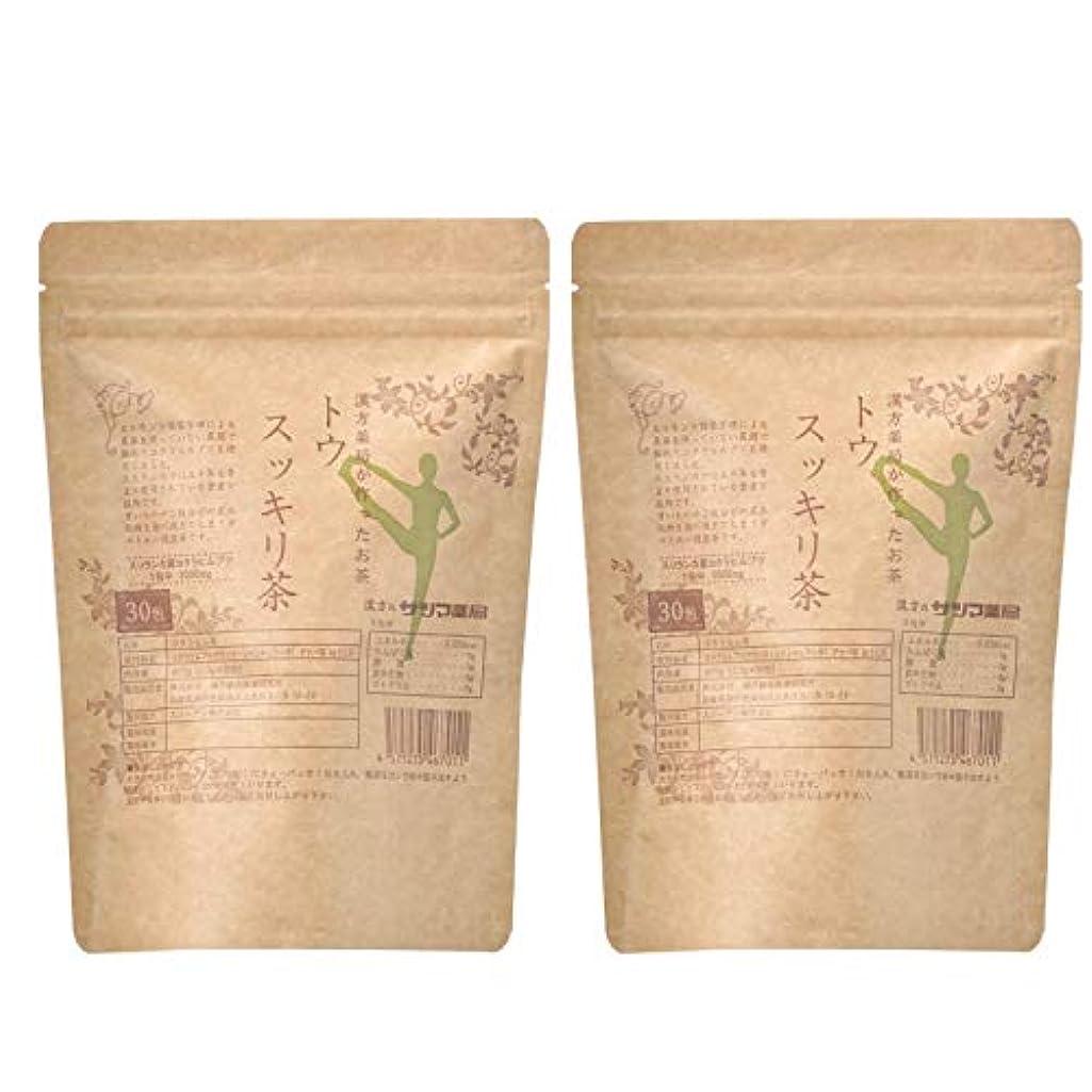打ち上げる判読できない切り下げサツマ薬局 ダイエットティー トウスッキリ茶 60包(30包×2) ティーパック 高濃度コタラヒム茶 ほうじ茶