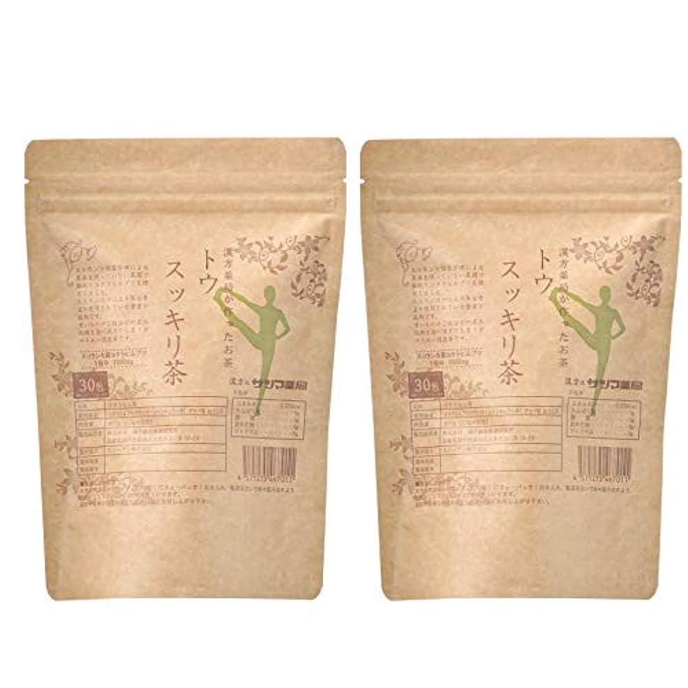 マティス王室縮れたサツマ薬局 ダイエットティー トウスッキリ茶 60包(30包×2) ティーパック 高濃度コタラヒム茶 ほうじ茶