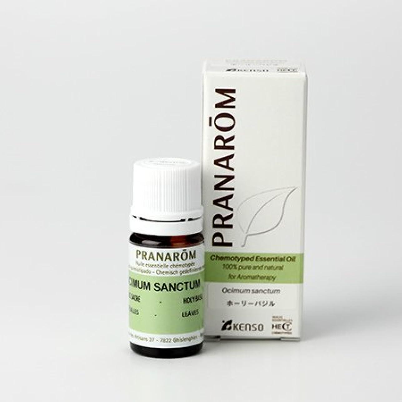 歯科のビバ主要なプラナロム ホーリー バジル 5ml (PRANAROM ケモタイプ精油)