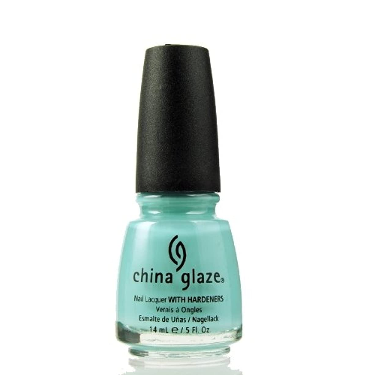 に変わる落花生スピンCHINA GLAZE Nail Lacquer with Nail Hardner - For Audrey