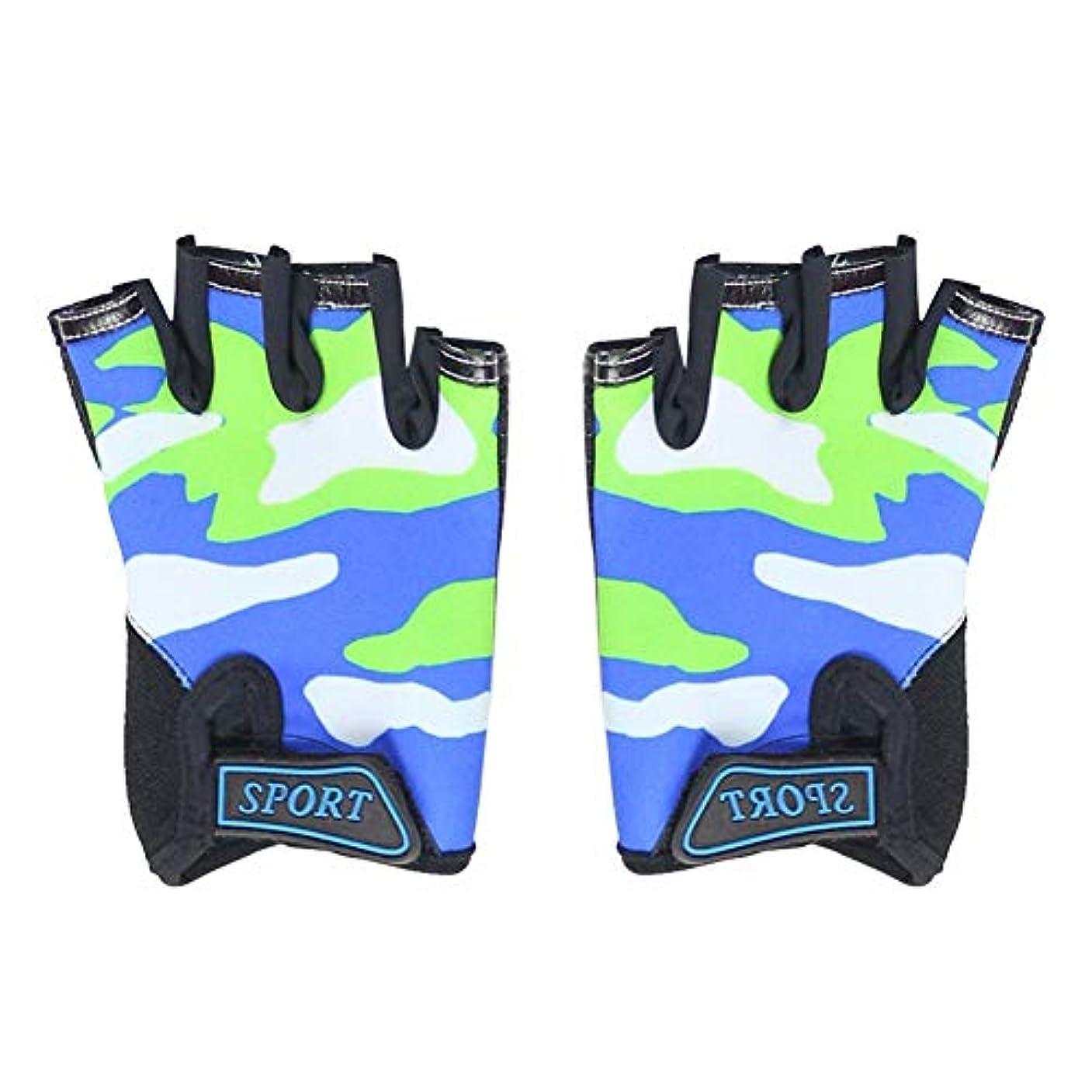 スタンド軽減する壮大k-outdoor 半指手袋 子ども用 迷彩 サイクリンググローブ 夏 自転車 ライディング 通気性 滑り止め 日焼け止め