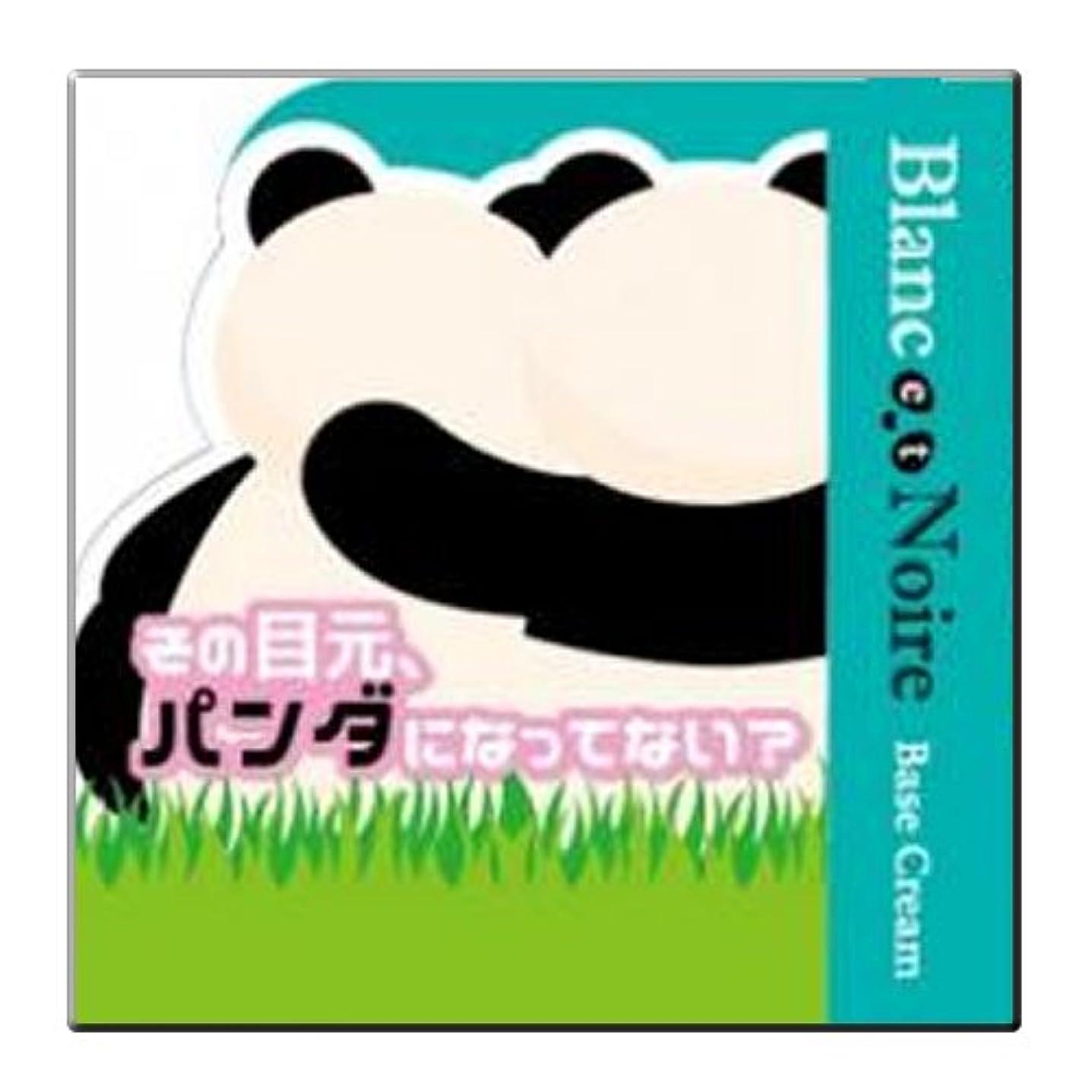 ドアミラー粘着性週間Blanc et Noire(ブラン エ ノアール) Base Cream(ベースクリーム) 薬用美白クリームファンデーション 医薬部外品 15g