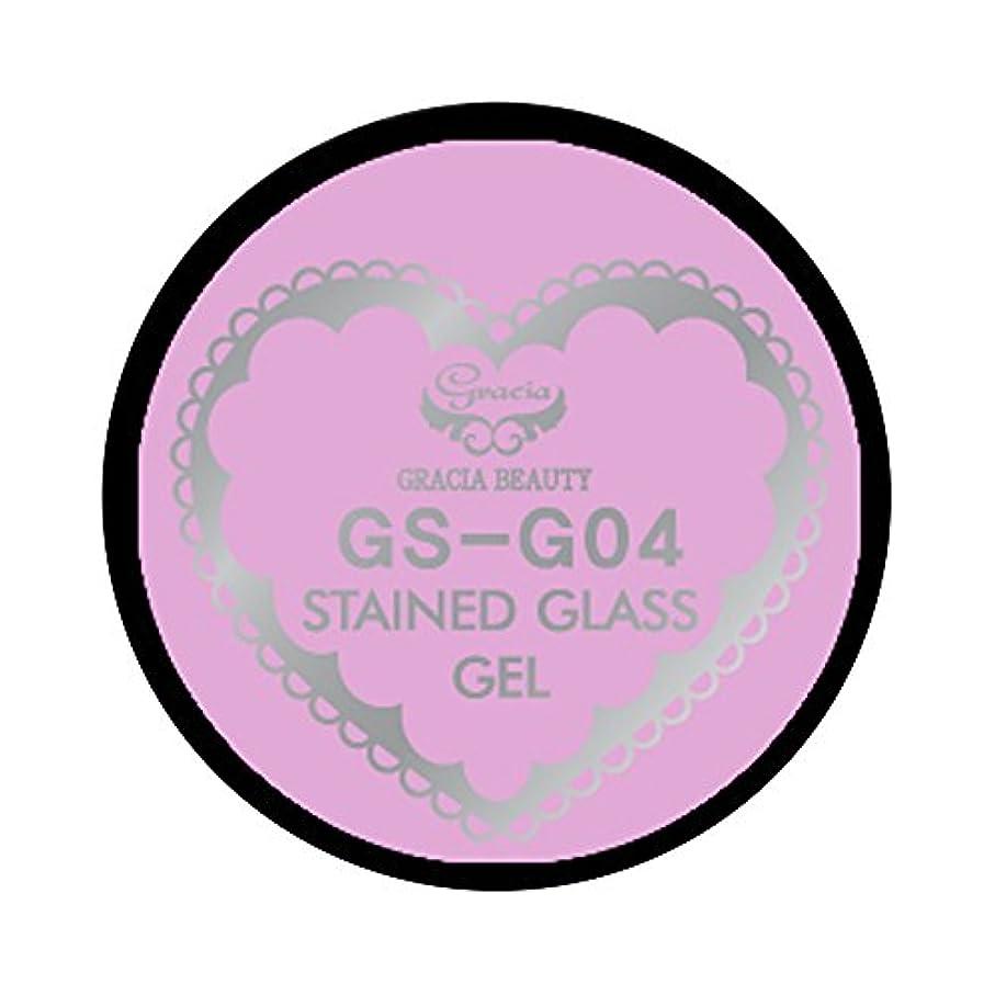 ラッククール従順グラシア ジェルネイル ステンドグラスジェル GSM-G04 3g  グリッター UV/LED対応 カラージェル ソークオフジェル ガラスのような透明感