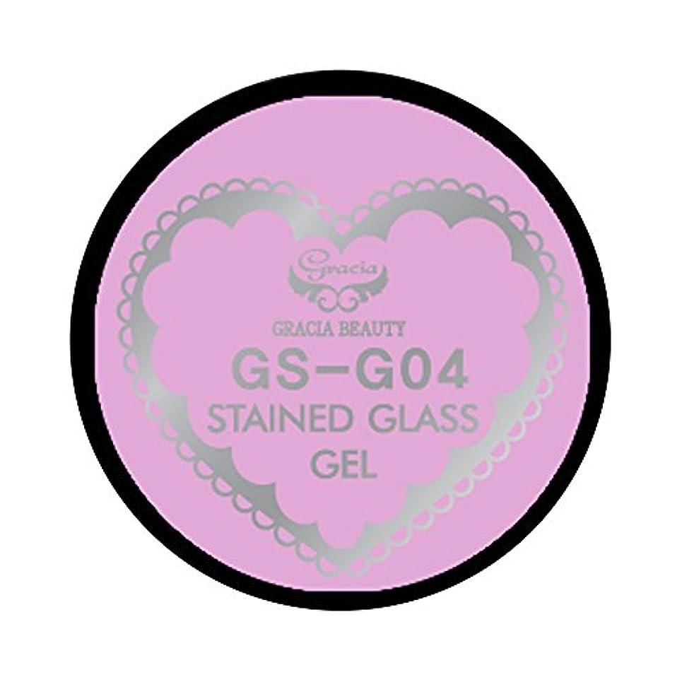 差別ベッツィトロットウッドお茶グラシア ジェルネイル ステンドグラスジェル GSM-G04 3g  グリッター UV/LED対応 カラージェル ソークオフジェル ガラスのような透明感