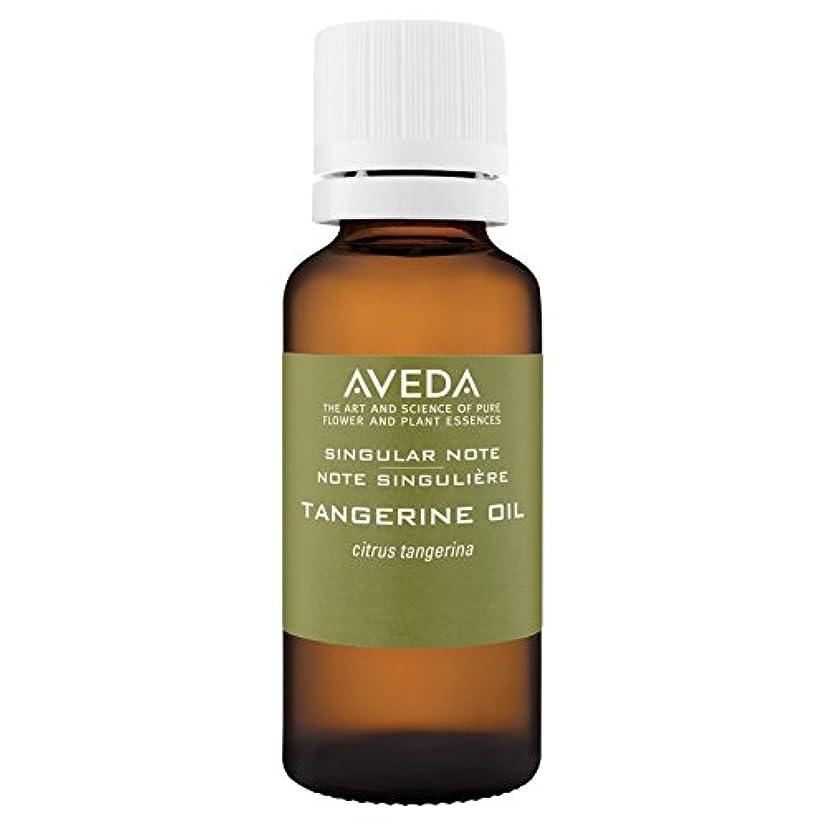 テロリスト九月履歴書[AVEDA] アヴェダ特異ノートタンジェリンオイル30ミリリットル - Aveda Singular Notes Tangerine Oil 30ml [並行輸入品]