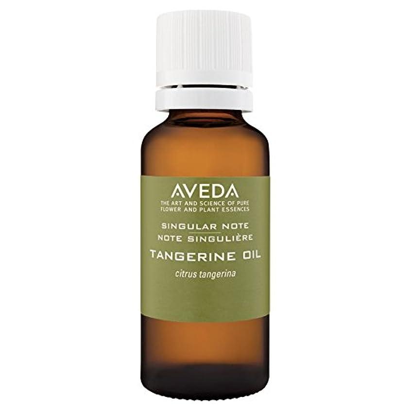 発表防ぐ全体[AVEDA] アヴェダ特異ノートタンジェリンオイル30ミリリットル - Aveda Singular Notes Tangerine Oil 30ml [並行輸入品]