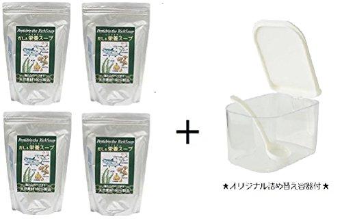 無添加 だし&栄養スープ 天然100% 500g×4袋 正規品(ペプチドリップ製法 ペプチドスープの旨味だし)【オリジナル詰め替え容器付】