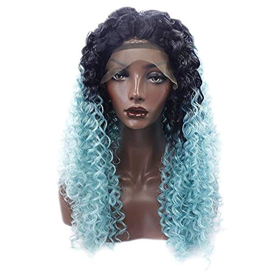 突進爆風ムスタチオYOUQIU 女性の耐熱ウィッグのためにダークルーツを持つ側パート2トーンショート波状の合成かつらとスカイブルーレースフロントウィッグボブ (色 : 青)