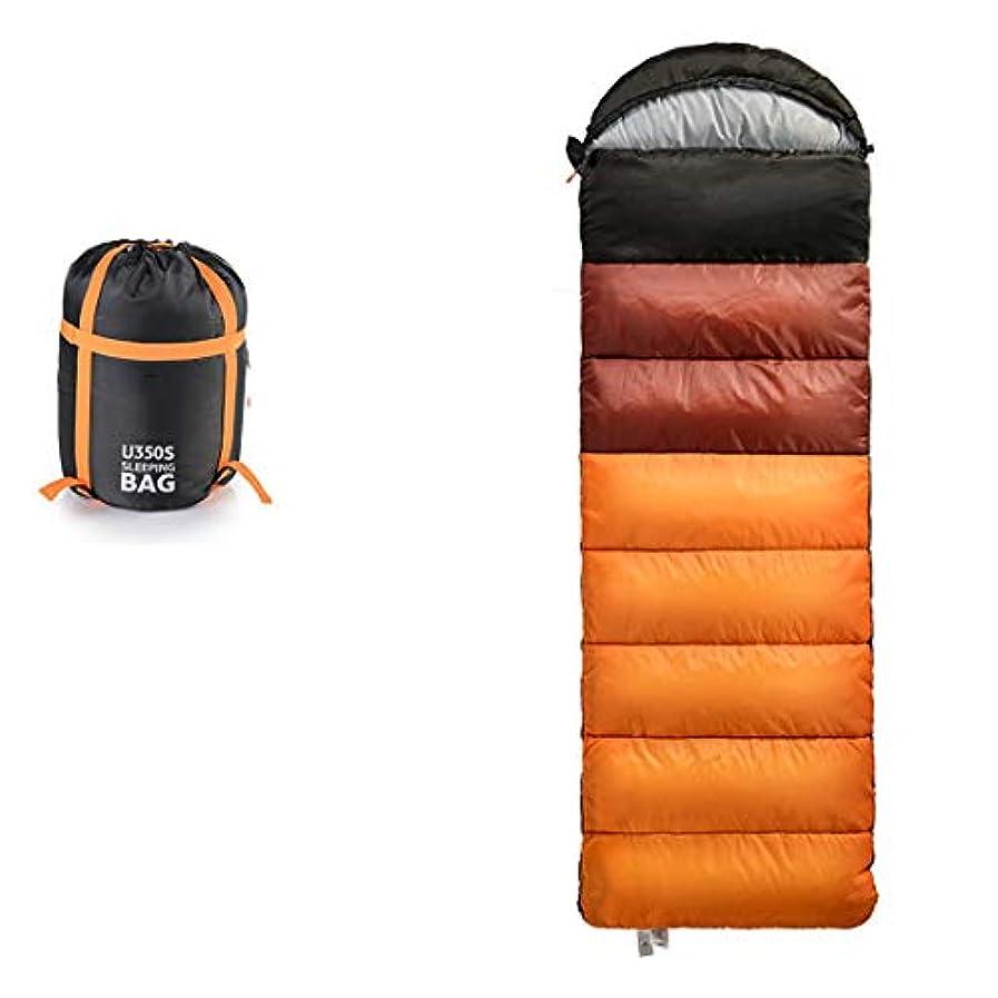 高さ発明する揺れるLilyAngel 寝袋綿の寝袋を持つ超軽いコールドウォームエンベロープアウトドアキャンプに適したポータブルシングル通気性の寝袋 (Color : オレンジ, サイズ : 1.7kg)