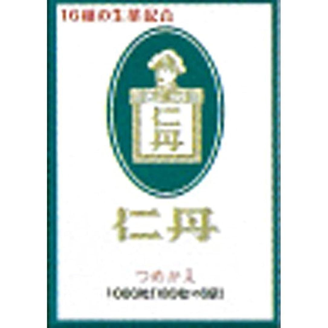 森下仁丹 仁丹つめかえ 1080粒(医薬部外品)