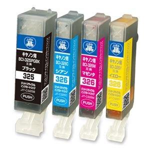 (業務用セット) ジット(キヤノン Canon用) インクジェットカートリッジ JIT-C3253264P 4色パック 1セット 〔×3セット〕