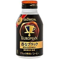 ジョージアヨーロピアン香るブラック 290mlボトル缶×24本×【2ケース】