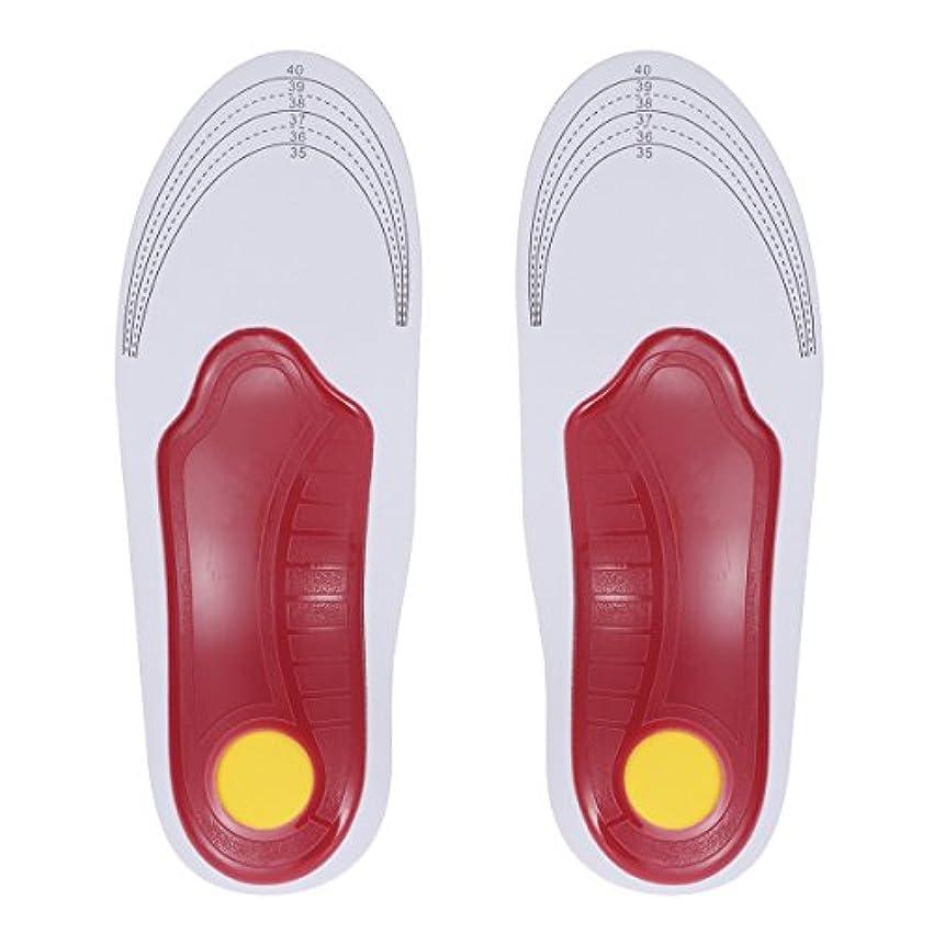 つぼみショルダー日常的にHEALILYハイアーチサポートクッションシューズインソール、扁平足、足底筋膜炎用足矯正インサート、足のかかとの痛みを軽減35-40 Famle