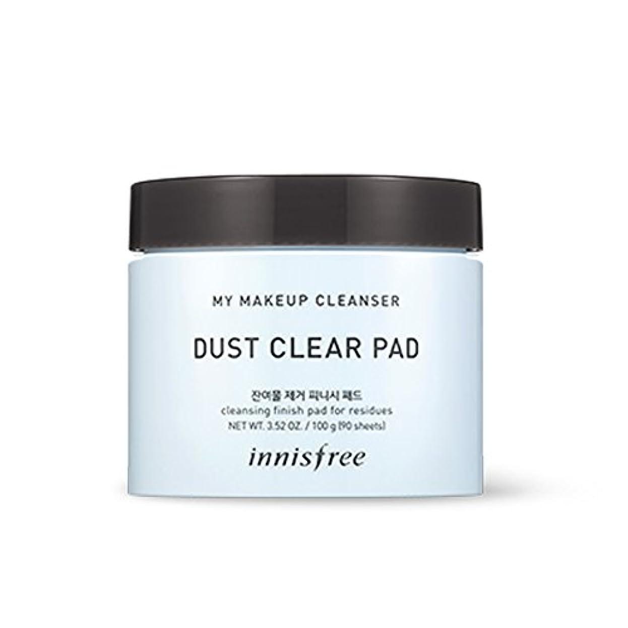 株式有能な拒絶するイニスフリーマイメイクアップクレンザー - ダストクリアパッド90ea x 1個 Innisfree My Makeup Cleanser - Dust Clear Pad 90ea x 1pcs [海外直送品][並行輸入品]