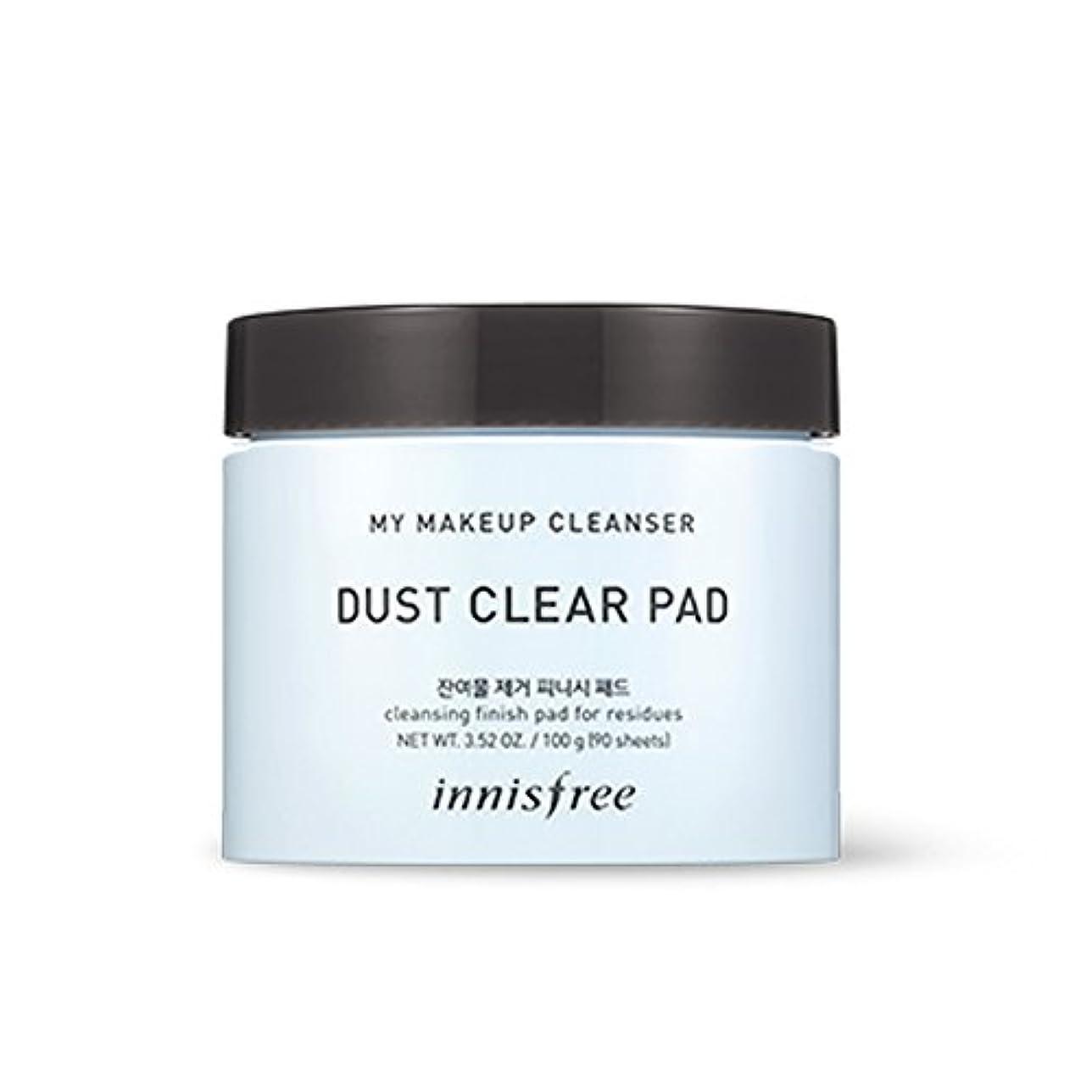 マウント肉腫落ちたイニスフリーマイメイクアップクレンザー - ダストクリアパッド90ea x 1個 Innisfree My Makeup Cleanser - Dust Clear Pad 90ea x 1pcs [海外直送品][並行輸入品]