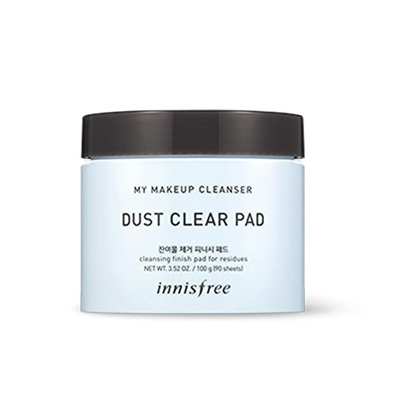 微視的変化する幸運イニスフリーマイメイクアップクレンザー - ダストクリアパッド90ea x 1個 Innisfree My Makeup Cleanser - Dust Clear Pad 90ea x 1pcs [海外直送品][並行輸入品]