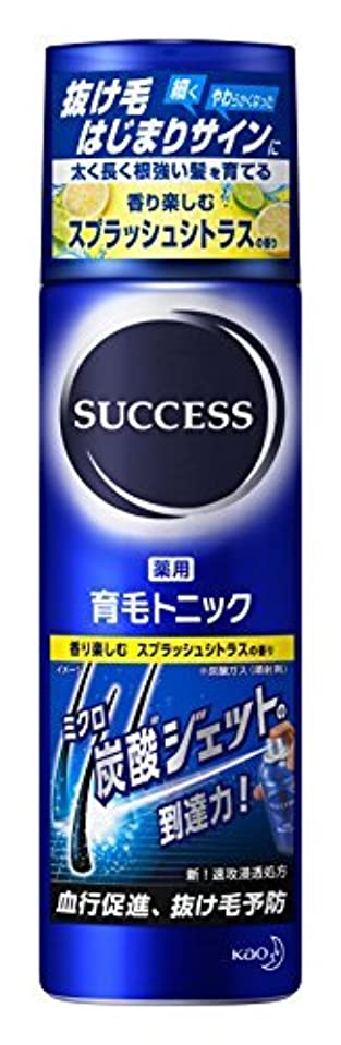 たっぷり行進法廷サクセス薬用育毛トニック スプラッシュシトラス [医薬部外品] Japan