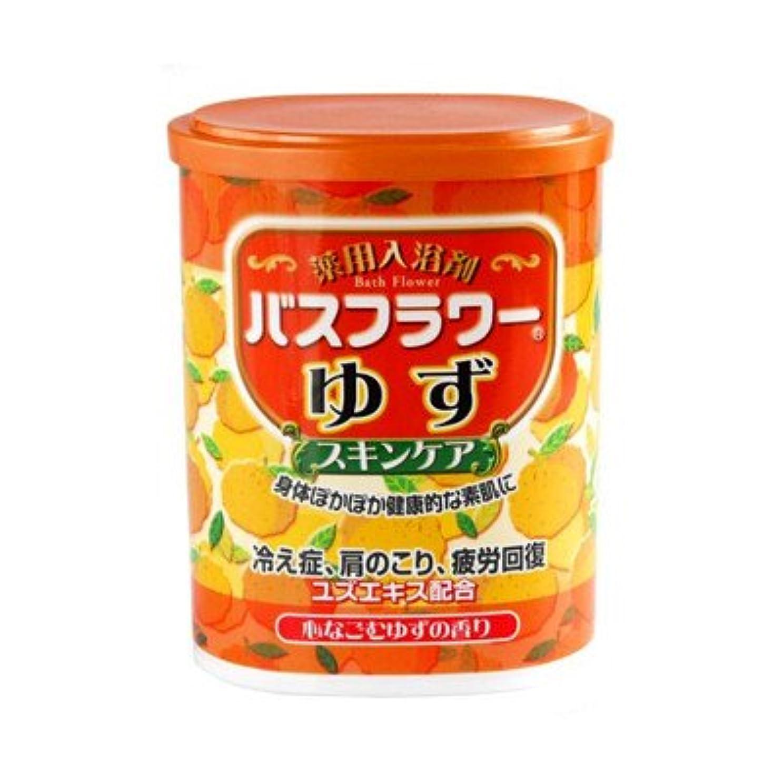 バスフラワースキンケア 薬用入浴剤 ゆず 680g [医薬部外品]