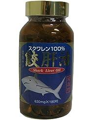 健康村 鮫肝油【180粒】