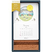 ミドリ 2021年 カレンダー 卓上 季節をのぞくカレンダー 風景柄 31011006