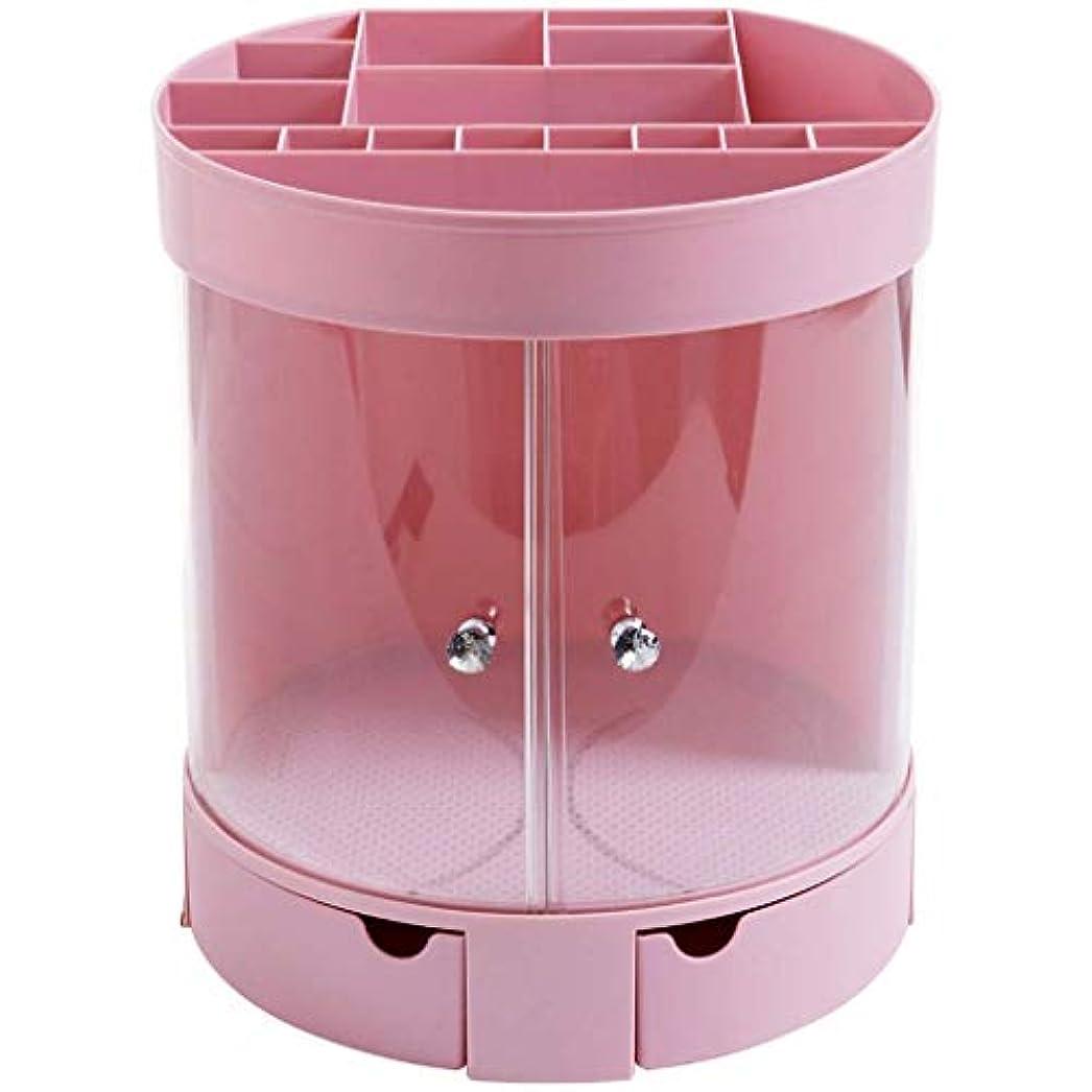 貪欲位置するきらめき化粧品収納ボックス化粧オーガナイザーステーションデスクトップ大容量棚ドレッシングテーブル収納ボックステーブルスキンケア収納ラック(色:ピンク)