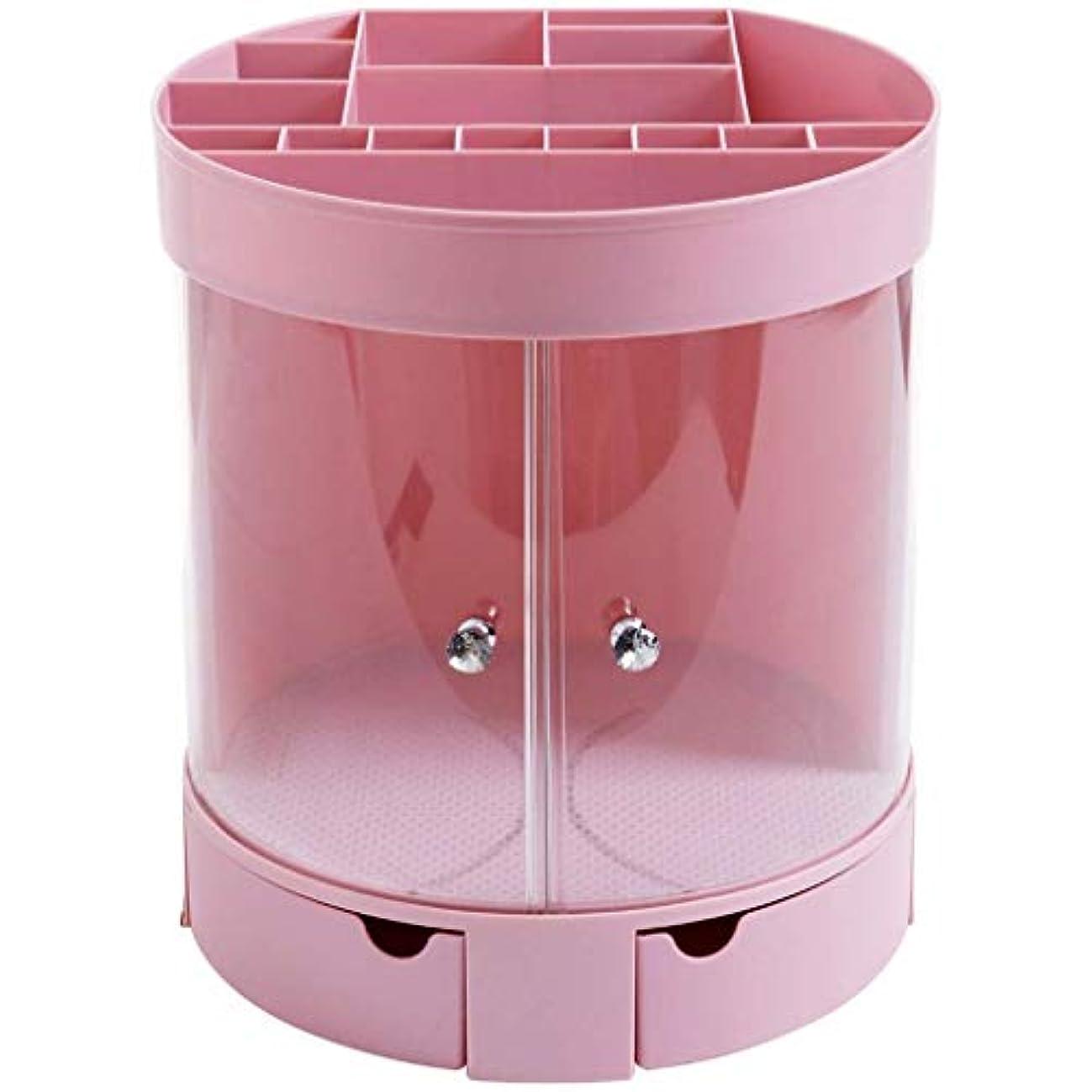 支払う違反する川化粧品収納ボックス化粧オーガナイザーステーションデスクトップ大容量棚ドレッシングテーブル収納ボックステーブルスキンケア収納ラック(色:ピンク)