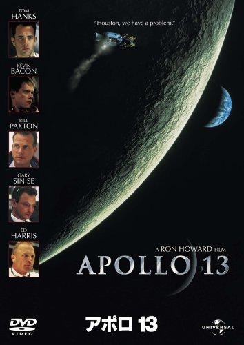 アポロ13 (ユニバーサル・ザ・ベスト2008年第1弾) [DVD]の詳細を見る