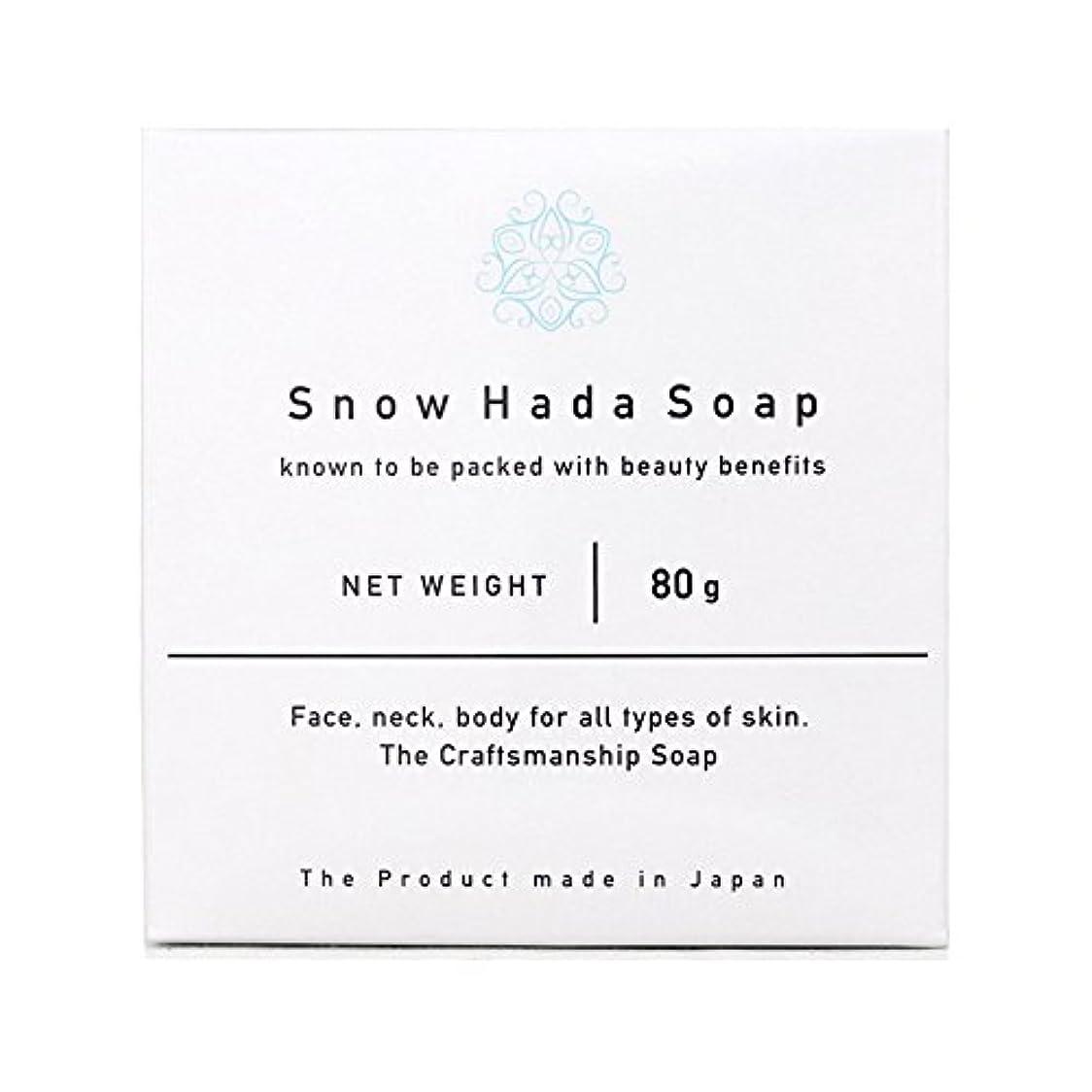 ドット水星忠誠Snow Hada Soap スノハダソープ 石鹸 石けん 洗顔 肌 スキンケア
