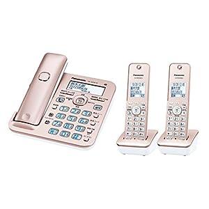 パナソニック デジタルコードレス電話機 子機2台付き 1.9GHz DECT準拠方式 ピンクゴールド VE-GD56DW-N