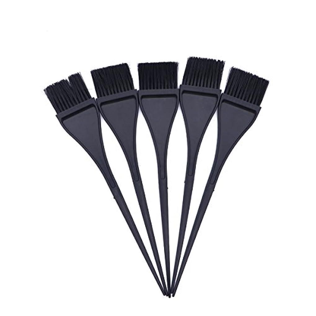 送金ブロックする申込みLURROSE 5本染毛ブラシブラシサロンヘアブリーチ着色diyツール