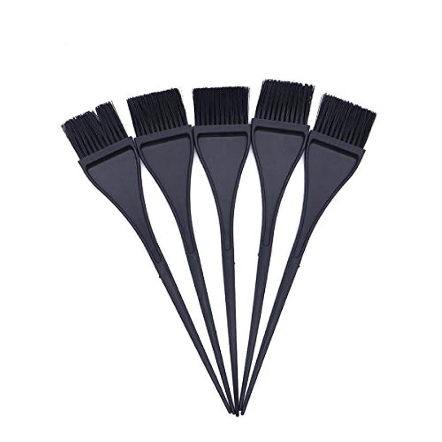 規模泥インフレーションLURROSE 5本染毛ブラシブラシサロンヘアブリーチ着色diyツール
