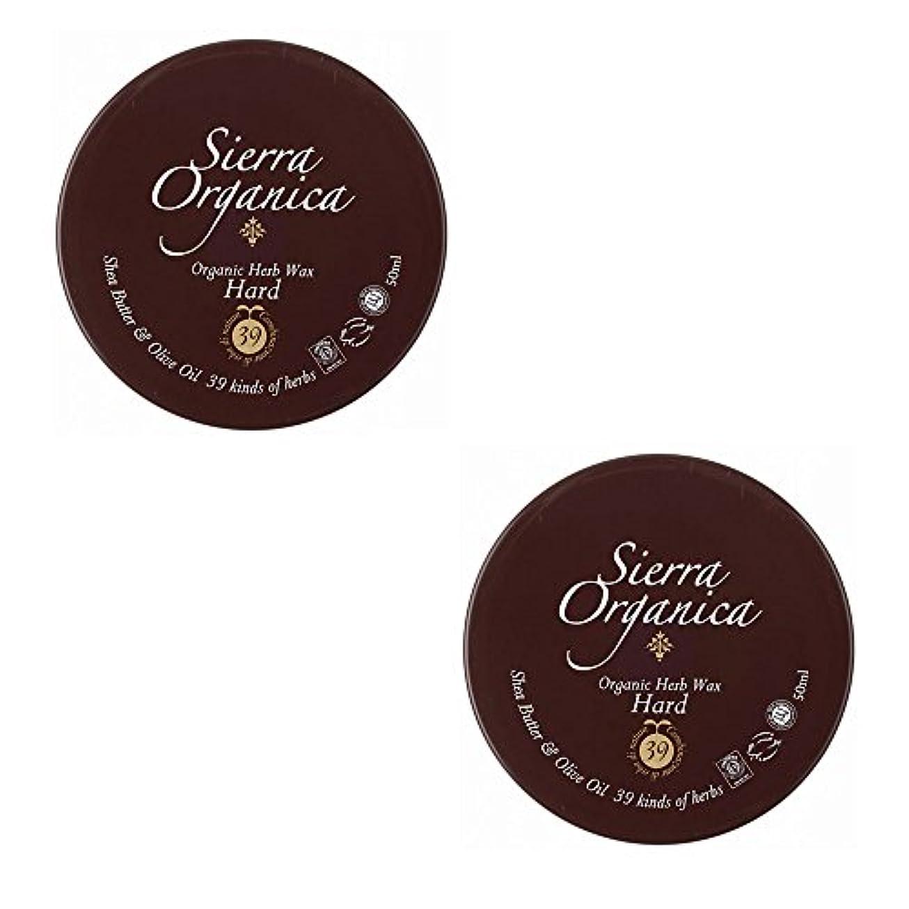 有名シリング森林シエラオーガニカ S&O オーガニックハーブワックス ハード 50ml 2個セット