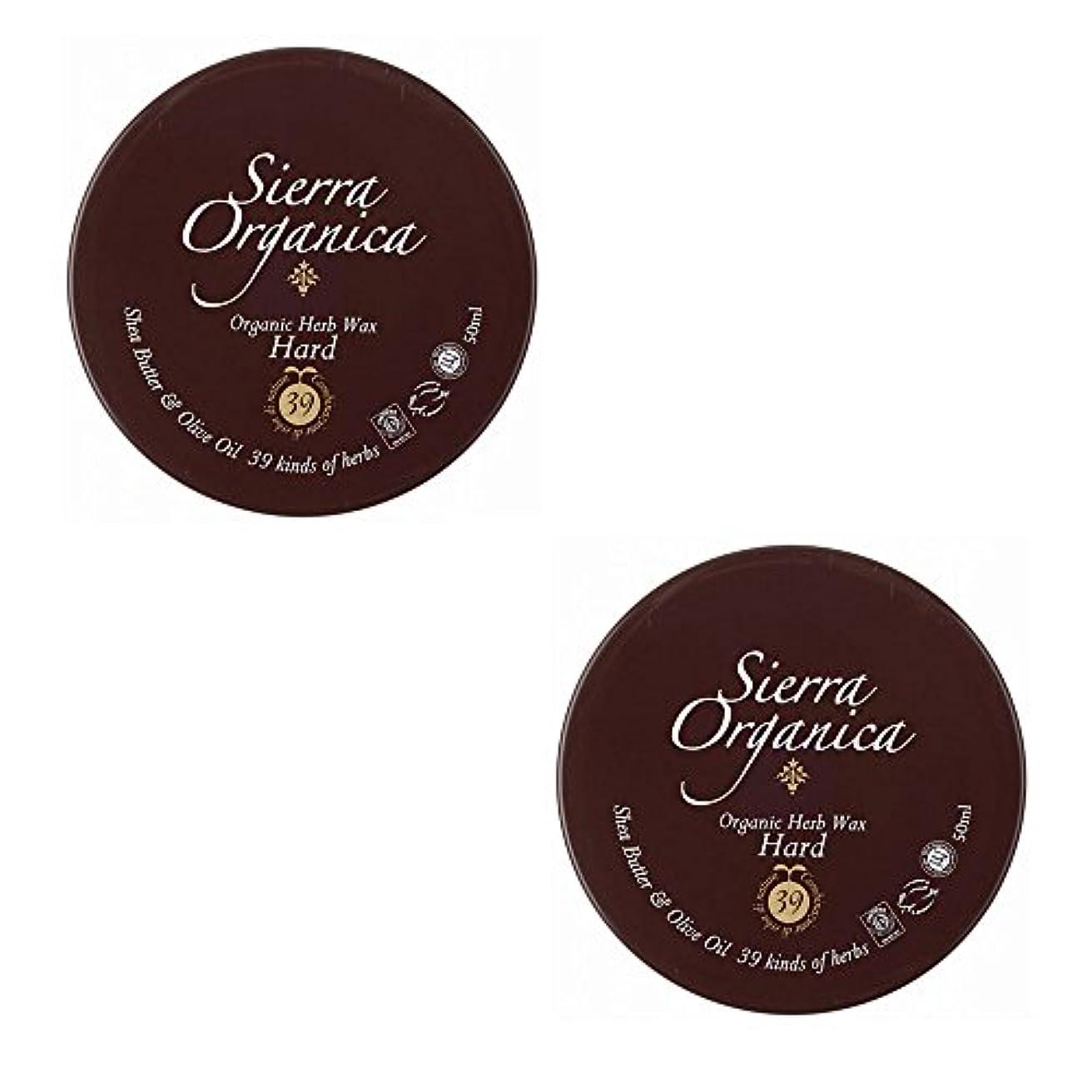 引き出し縫い目提供するシエラオーガニカ S&O オーガニックハーブワックス ハード 50ml 2個セット