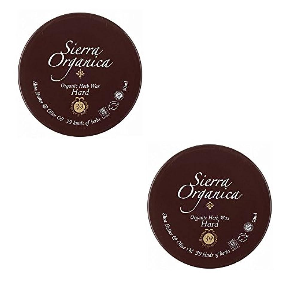 添加剤擬人化確認するシエラオーガニカ S&O オーガニックハーブワックス ハード 50ml 2個セット