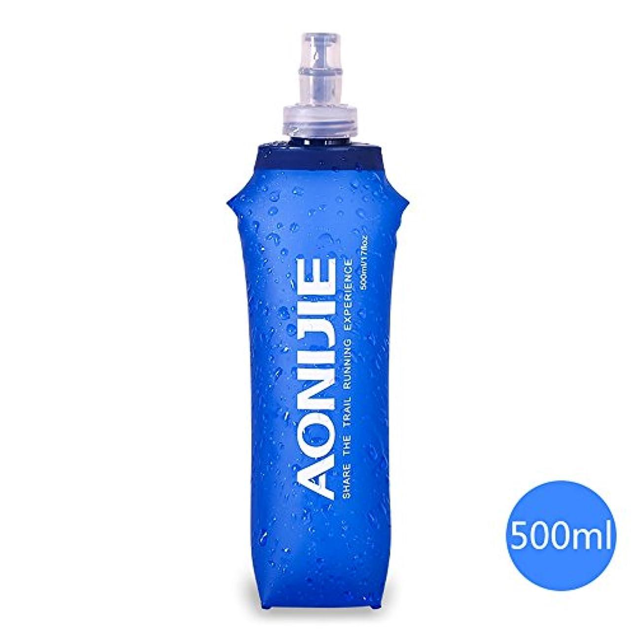 含意国際についてLIXADA ハイドレーションパック 折りたたみ水筒 スポーツボトル ウォーターボトル 給水リザーバー 水分補給 携帯式ボトル アウトドア スポーツ ジョギング マラソン サイクリングなどに適用