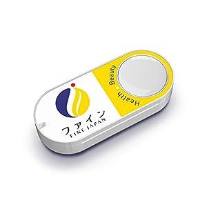 ファイン Dash Button