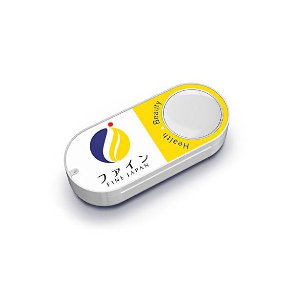 ファイン Dash Buttonの商品画像