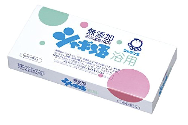 入場料専門化するはげ化粧石けんシャボン玉浴用 6P 100G