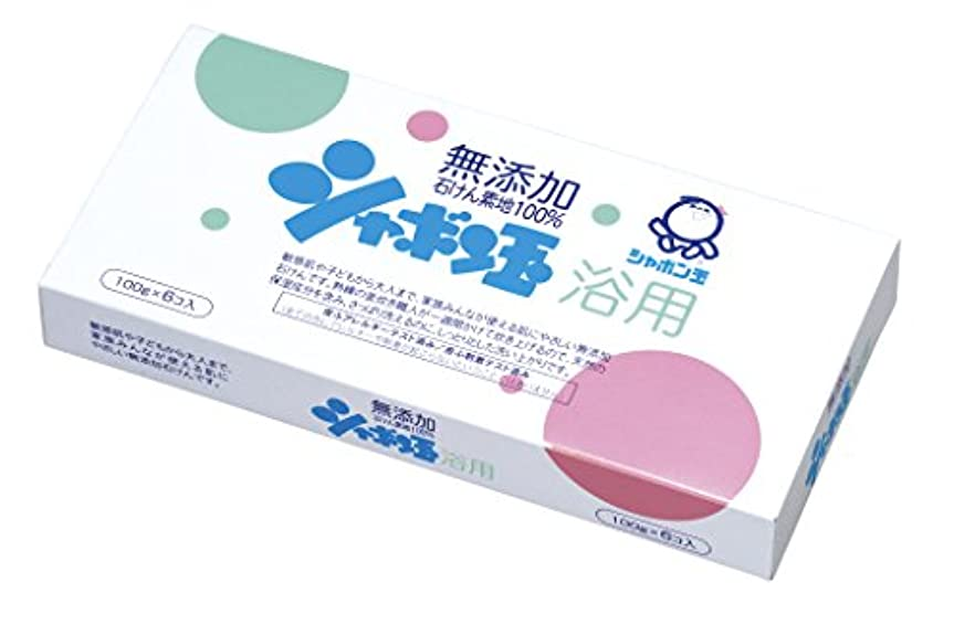 重要ホステル課税化粧石けんシャボン玉浴用 6P 100G