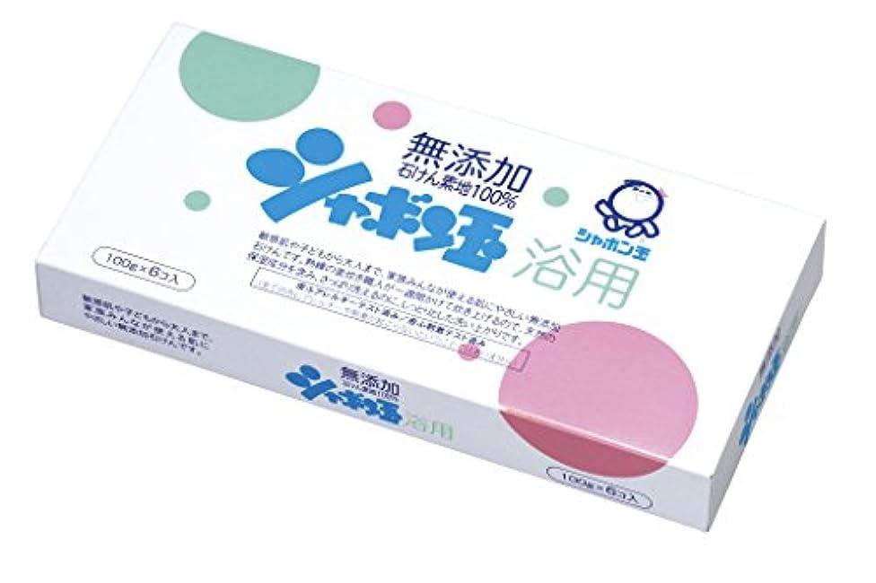 薄い肘貫通する化粧石けんシャボン玉浴用 6P 100G